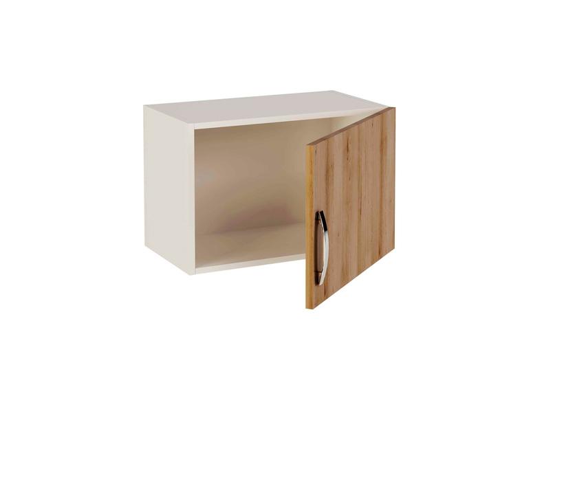 Muebles De Cocina Modelo Kit Kit Color Haya Natural